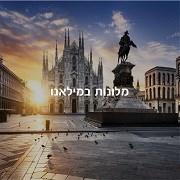 מלונות במילאנו