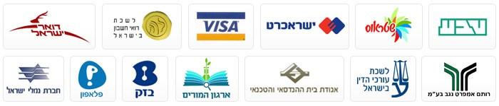 לוגו של הלקוחות שלנו
